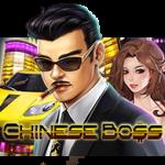 เกมสล็อต Chinese Boss