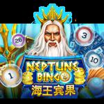 เกมสล็อตบิงโก Neptune Bingo
