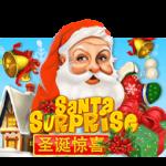 เกมสล็อต Santa Surprise